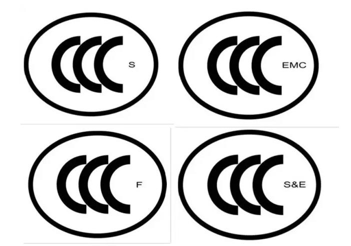 什么情况可以免办3C认证?插图