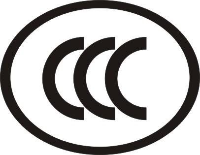3C认证需要多少钱插图