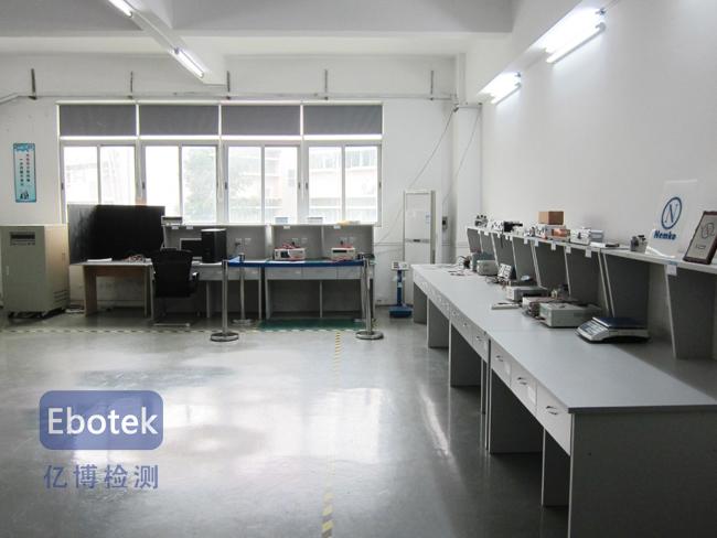 CE-LVD实验室,安规实验室