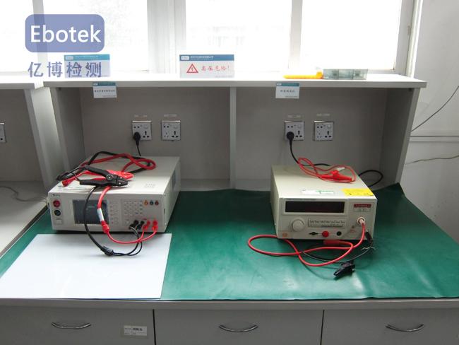 CE-LVD实验室,耐压测试仪