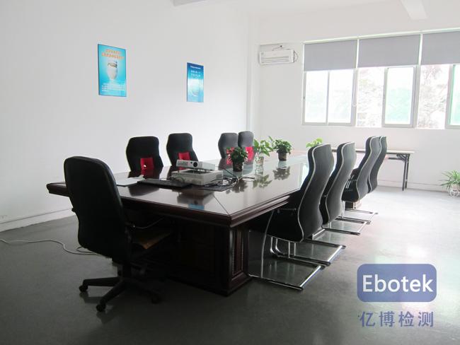 CE认证机构,CE认证公司风采